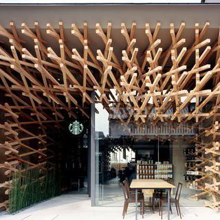 쿠마 켄고의 컨셉스토어 '다자이후' 스타벅스 방문하기