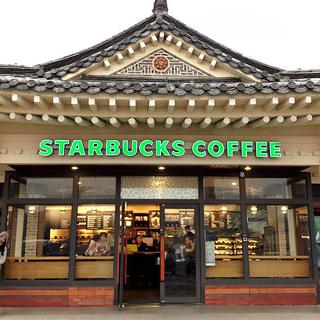 전통 한옥 카페와 만난 스타벅스, 경주대릉원점에서 커피 마시기