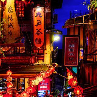 홍등이 켜지면 환상의 세계로! '지우펀' 골목에서 야경 즐기기