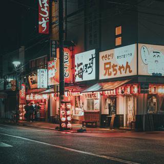 여유롭고 조용한 감귤의 도시 시즈오카