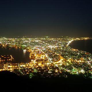 땅 위로 흐르는 별빛, '하코다테 산' 에서 야경 감상하기