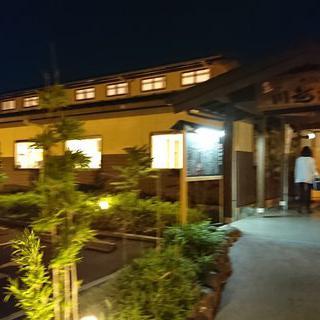 일본의 옛 정취를 고스란히, 'Chiisanatabikawagoe Hot Spring'에서 온천욕 즐기기