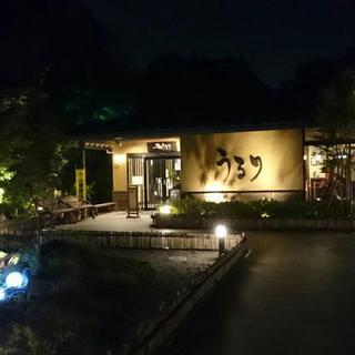 """식사가 일품인 아늑한 온천, 'Lake Sagamiko Onsen """"Ururi"""" Hot spring' 에서 온천욕 즐기기"""
