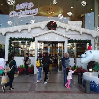 중심지에 위치한 랜드마크 백화점, 'Shin Kong Mitsukoshi Tainan Zhongshan Store'에서 쇼핑하기