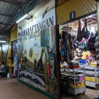 고민 없이 탕진하게 된다는 코타키나발루 수공예품 시장에서 쇼핑하기