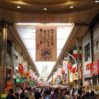 일본 문화를 품은 아케이드, '오스 상점가'에서 기념품 쇼핑하기