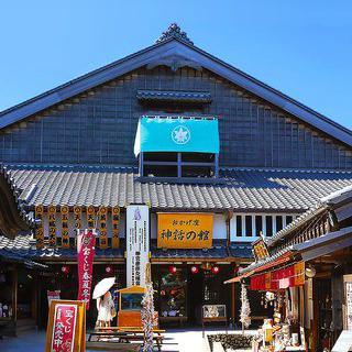 에도 시대의 풍경, '오카게 요코초'에서 길거리 음식 먹기