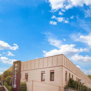 근대 가고시마 혁명 박물관, '카고시마시 유신후루사토관' 방문하기