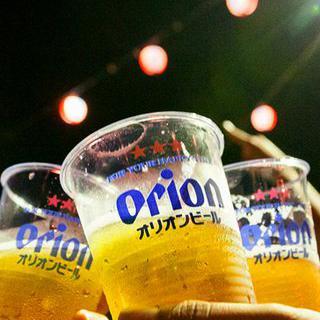 오키나와 로컬 양조장, '오리온 해피 파크'에서 맥주 마시기