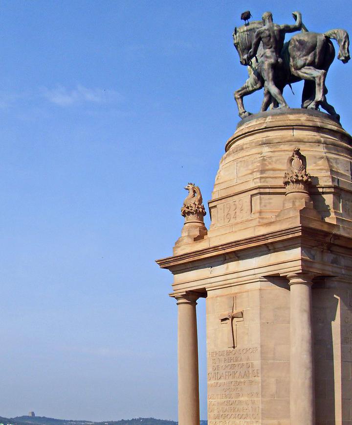 프리토리아, 남아프리카 공화국 프로필 이미지