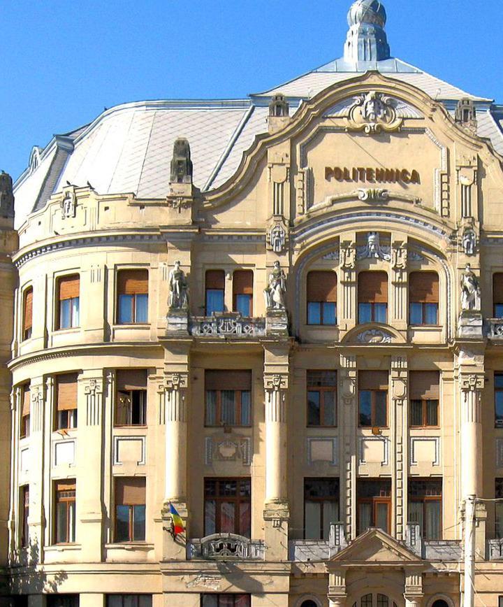 티미쇼아라, 루마니아 프로필 이미지