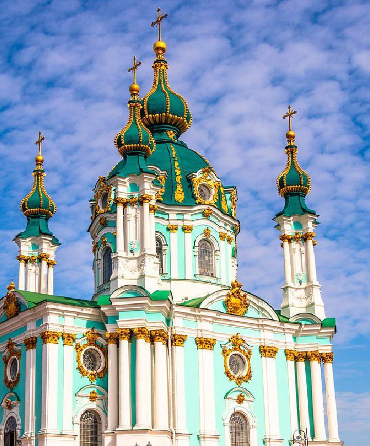 키예프, 우크라이나 프로필 이미지