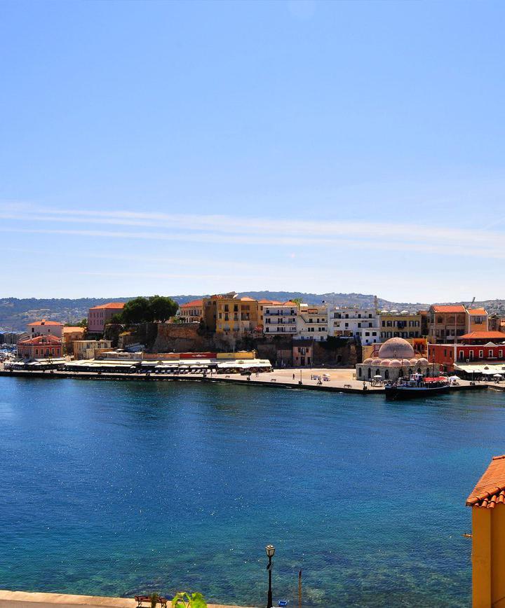 차니아 타운, 그리스 프로필 이미지