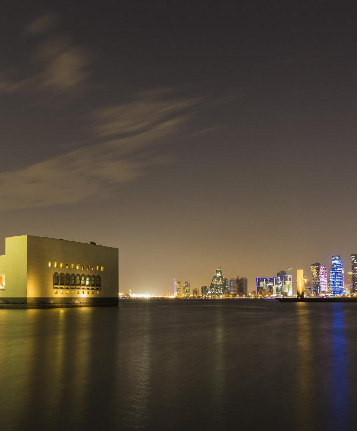 도하, 카타르 프로필 이미지