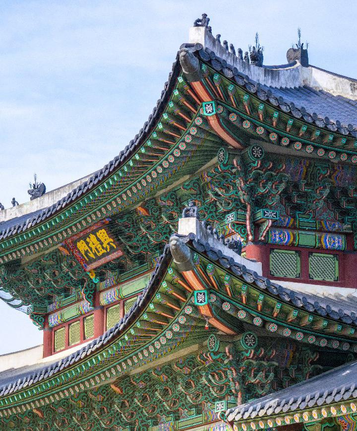 서울, 대한민국 프로필 이미지