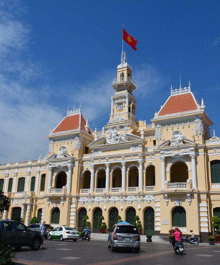 호찌민, 베트남 프로필 이미지