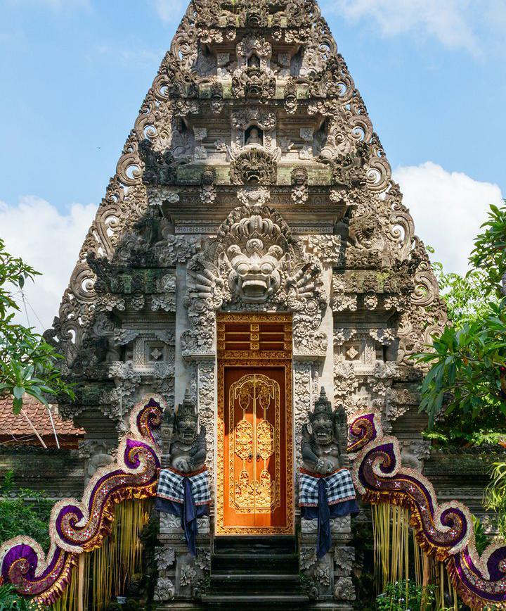 우부드, 인도네시아 프로필 이미지