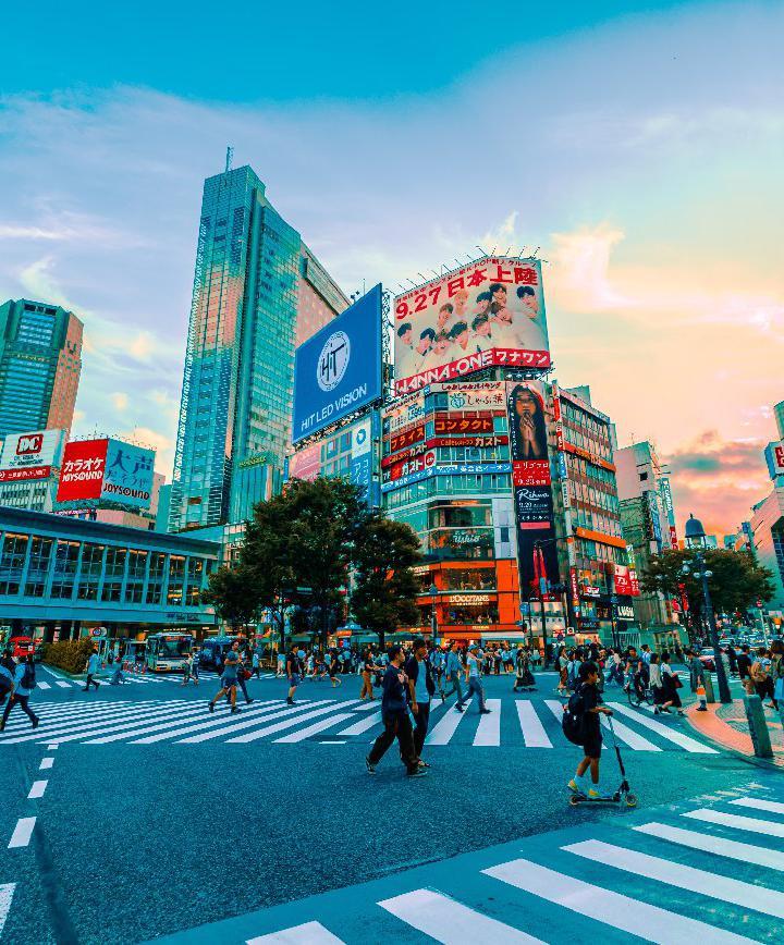 도쿄, 일본 프로필 이미지