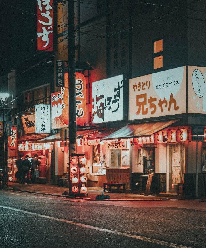 시즈오카, 일본 프로필 이미지