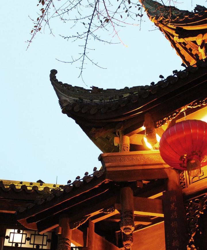 청두, 중국 프로필 이미지