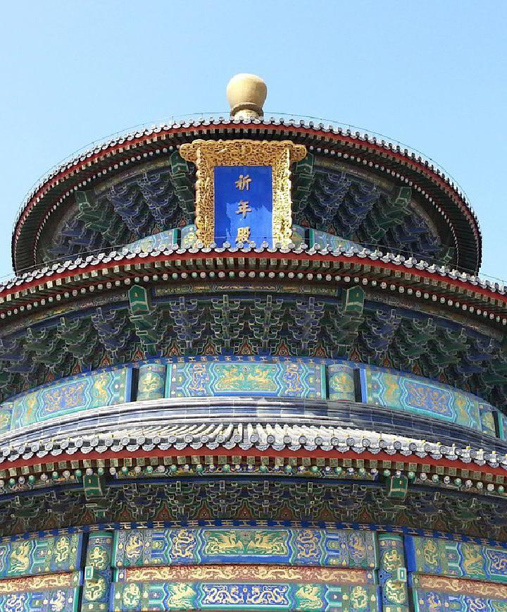 베이징, 중국 프로필 이미지