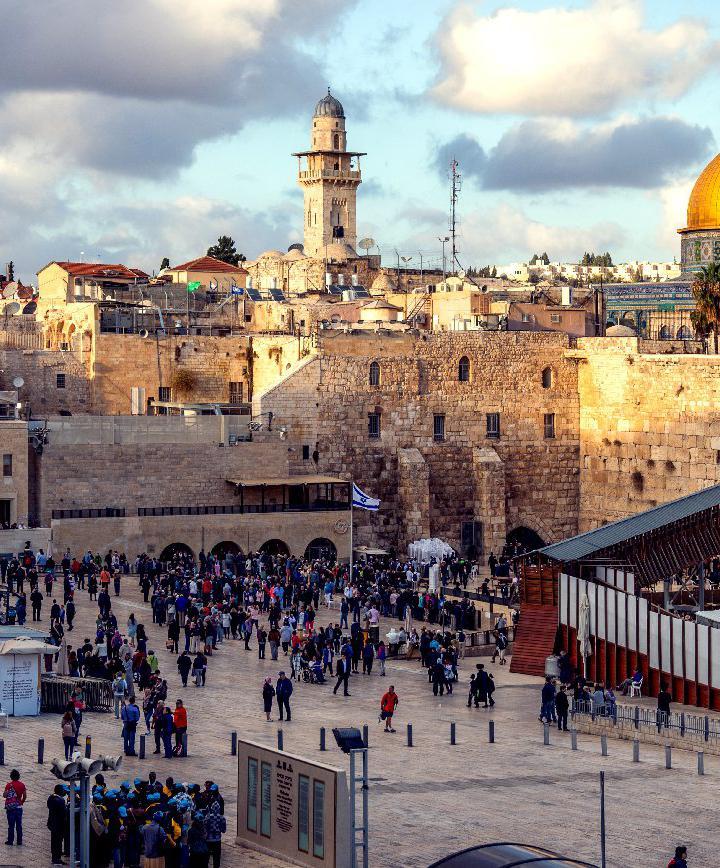 예루살렘, 이스라엘 프로필 이미지